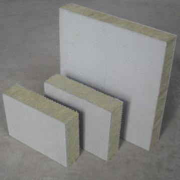 畅销复合岩棉板