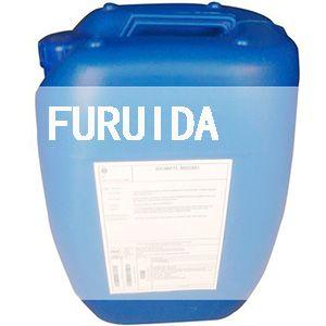水处理系统药剂